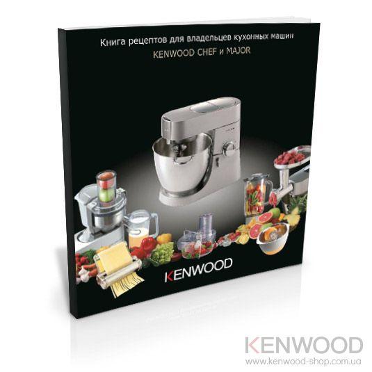 Kenwood рецепты